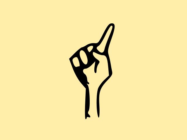 Right index finger raised = 2